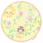 『苗にたくさん陽を当て、水をやる』