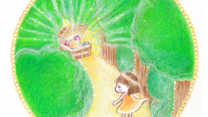 『森の奥に宝箱を見つける』