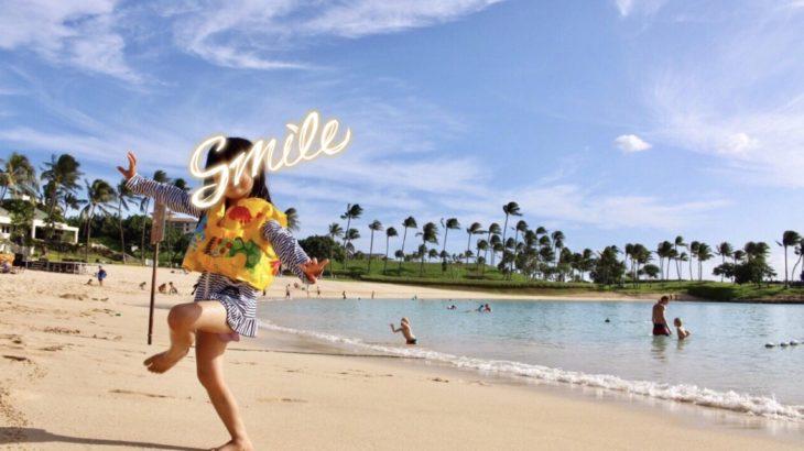 2015ハワイ新婚旅行④アウラニへ